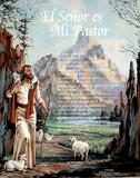 EI Senor Pastor rezo Print