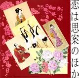 Japanese III Print