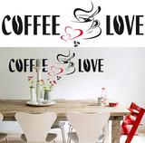 Coffee Love 26 Wall Stickers Kalkomania ścienna
