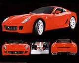 Ferrari 599 GTB Fiorano Car Poster Posters