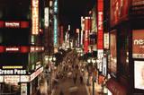 Tokyo Shinjuku Neon Art Print Poster Poster