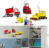 Under Construction 16 Wall Stickers Decalques de parede