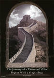 Journey of a Thousand Miles Lao-Tzu Great Wall of China Motivational Poster Print Prints