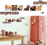 Coffee Wall Decal