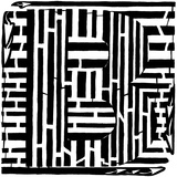 Maze of Uppercase B Prints by Yonatan Frimer