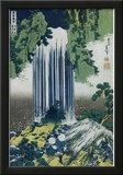 Katsushika Hokusai (Yoro Waterfall, Mino Province) Art Poster Print Poster