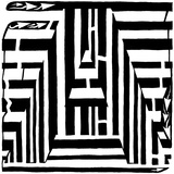 Maze of Uppercase A Art by Yonatan Frimer