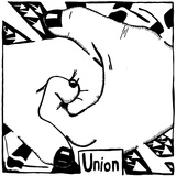 U is for Union Maze Prints by Yonatan Frimer