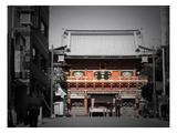 Shrine In Tokyo Prints by  NaxArt