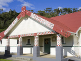 Te Poho O Rawiri Marae Meeting House, Gisborne, Eastland District, North Island, New Zealand, Pacif Photographic Print by Richard Cummins