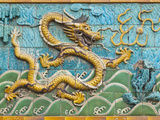 Detail of the Nine Dragons Screen, Palace of Tranquility and Longevity, Forbidden City, Beijing, Ch Photographic Print by Neale Clark
