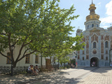 Gate Church of the Trinity, Kiev-Pechersk Lavra, UNESCO World Heritage Site, Kiev, Ukraine, Europe Photographic Print by Graham Lawrence