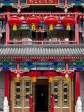 Chinese Restaurant, Old Chinese Quarter, Dazhalan and Luilichang District, Beijing, China, Asia Photographic Print by Neale Clark