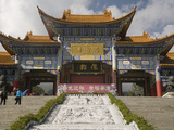 Main Gate of Chongsheng Temple (The Three Pagodas Temple), Dali, Yunnan, China, Asia Photographic Print by Rolf Richardson