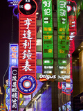 Neon Signs, Nanjing Road Shopping Area, Shanghai, China, Asia Photographic Print by Neale Clark
