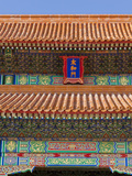 Gate of Supreme Harmony, Outer Court, Forbidden City, Beijing, China, Asia Photographic Print by Neale Clark