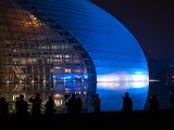 National Centre for the Performing Arts, Illuminated in Blue Light at Night During National Day Fes Photographic Print by Kimberly Walker