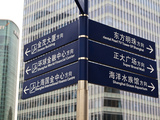 Street Signs in Pudong, Shanghai, China, Asia Photographic Print by Amanda Hall