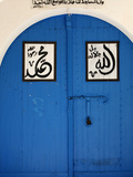 Mosque Door, Houmt Souk, Tunisia, North Africa, Africa Stampa fotografica di  Godong
