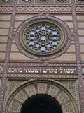 Detail from Facade of the Grand Synagogue, Budapest, Hungary, Europe Photographic Print by Stuart Black