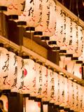 Lanterns at Yasaka-Jinja, Kyoto, Japan, Asia Photographic Print by Ben Pipe