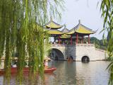 Lotus Bridge (Also Five Pagoda) Bridge on Slim West Lake (Shouxihu), Yangzhou, Jiangsu, China Photographic Print by Keren Su