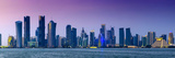 Qatar, Doha, Modern Skyline Photographic Print by Alan Copson