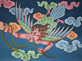 A Painting of Garuda by Students at the National Institute for Zorig Chusum, School of Thirteen Art Photographic Print by Nigel Pavitt