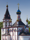 Russia, Yaroslavl Oblast, Golden Ring, Pereslavl-Zalessky, Forty Saints Church Photographic Print by Walter Bibikow