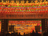 Korea, Seoul, Gangnam, Bongeunsa Temple, Lanterns, Lotus Lantern Festival Celebrations for Bhuddda' Photographic Print by Jane Sweeney