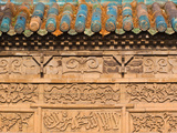 China, Shaanxi, Xi'An, Great Mosque Photographic Print by Jane Sweeney