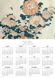 Chrysanthemums Posters by Katsushika Hokusai