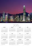 Skyline of Central District in Hong Kong Poster by Steven Vidler