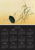 Blackbird, Edo Period Posters by  Japanese School