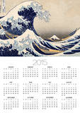 The Great Wave off Kanazawa from from the Series '36 Views of Mt. Fuji', Hokusai, Katsushika Poster by Katsushika Hokusai