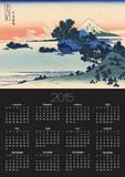 Shichiri Beach in Sagami Posters by Katsushika Hokusai