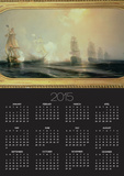 Naval Battle in Chesapeake Bay, 3rd September 1781, 1848 Posters by Baron Theodore Gudin