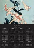Trumpet Lilies Posters by Katsushika Hokusai