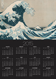 The Great Wave of Kanagawa, from the Series &quot;36 Views of Mt. Fuji&quot; (&quot;Fugaku Sanjuokkei&quot;) Prints by Katsushika Hokusai