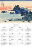Shichiri Beach in Sagami Prints by Katsushika Hokusai