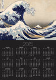 The Great Wave off Kanazawa from from the Series '36 Views of Mt. Fuji', Hokusai, Katsushika Posters by Katsushika Hokusai