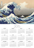 Under the Wave off Kanagawa Prints by Katsushika Hokusai