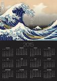 Die große Welle von Kanagawa Foto von Katsushika Hokusai