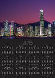 Skyline of Central District in Hong Kong Prints by Steven Vidler