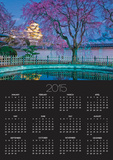 Himeji Castle Behind Blooming Cherry Trees at Twilight Posters by Rudy Sulgan