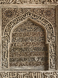 Inscriptions and Architectural Wall Details, Bara Gumbad Mosque, Lodhi Gardens, New Delhi, India Photographic Print by Adam Jones