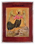 Icon Depicting the Bird of Paradise (Oil on Panel) Giclee Print by  Russian