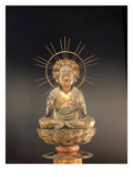 Jizo Bosatsu (Ksitigarbha), Kamakura Period (1185-1333), Second Half of the 13th Century Giclee Print by  Japanese