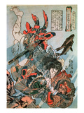 Tameijiro Dan Shogo Grappling with an Adversary under Water Giclee Print by Utagawa Kuniyoshi