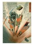 Masakiyo Blown Up by a Land Mine at Kawanakajima, C.1848 Giclee Print by Kuniyoshi Utagawa